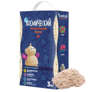 Космический песок Песочница+Формочки Классический 3 кг(коробка)