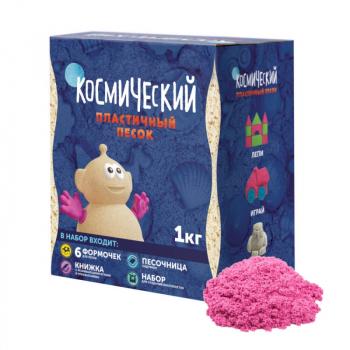 Космический песок Розовый 1 кг