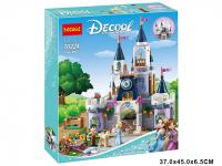 Конструктор 70224 Принцессы 594 дет. Волшебный Замок Золушки
