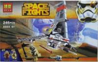 Конструктор 10372 Звездные Войны 246 дет. Скайхоппер
