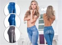 Леджинсы Slim`n Lift Caresse Jeans (размер XL-48/52)