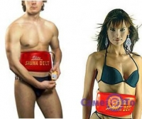 Пояс для похудения Сауна Белт Элит (Sauna Belt Elite)