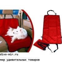 Подстилка для собак В автомобиль