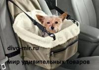 Сумка для животных В автомобиль PET CAR booster