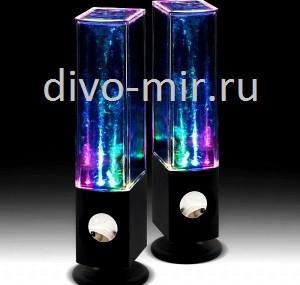"""Колонки """"танцующая вода"""" беспроводные"""