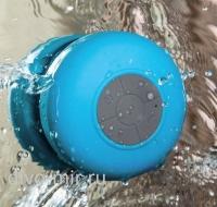 Колонка для душа Shower-Speaker (водонепроницаемая) Голубая