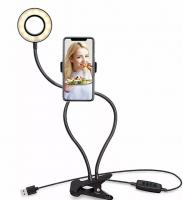 Кольцевая светодиодная селфи лампа с держателем для смартфона Professional Live Steam
