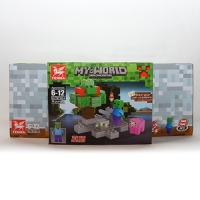 Коеструктор My World Micro World TM 7200 51 деталь