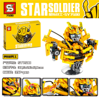 Конструктор 7500 Star Soldier 397 дет. Бамблби