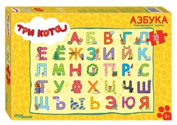 Напольный Макси пазл-мозаика 35 эл. Три кота
