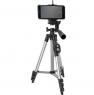 Трипод штатив / телескопическая тренога DK-3888 + Bluetooth пульт